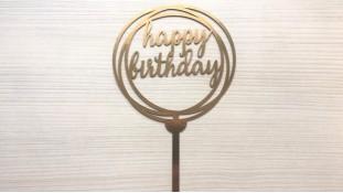 Топпер Happy Birthday №6, картон