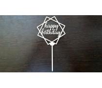 """Топпер """"Happy Birthday"""" 3, дерево"""