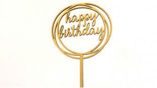 """Топпер """"Happy Birthday"""" 5, дерево-золото"""