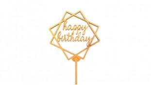 """Топпер """"Happy Birthday"""" 6, дерево-золото"""