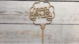 """Топпер """"Happy Birthday"""" №12, дерево"""
