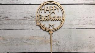 """Топпер """"Happy Birthday"""" №16, дерево"""