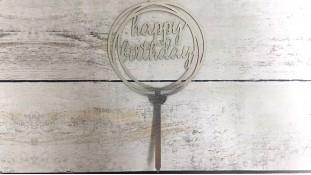 "Топпер ""Happy Birthday"" №18, картон"