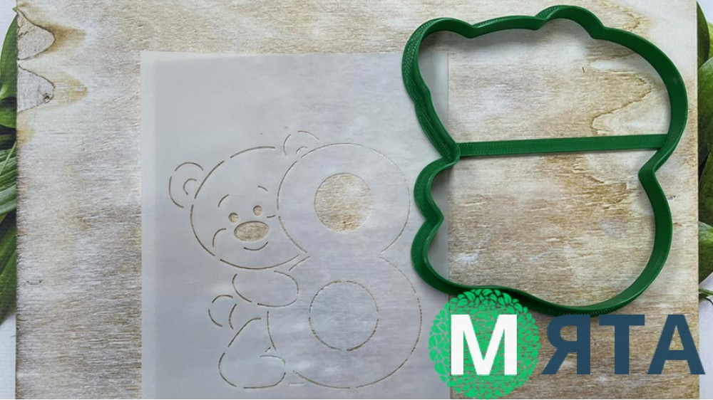 Вырубка + трафарет Медведь №8