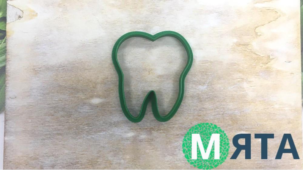 Вырубка Зуб